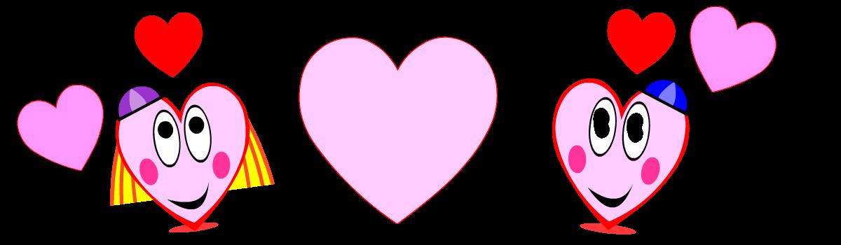 Calendrier février 2014 à imprimer gratuit avec dessins de coeurs
